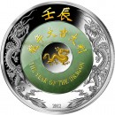Laos Year of Dragon 2000 KIP Jade Lunar Chinese Calendar 2 oz series Gilded Silver Coin Proof 2012