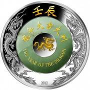 Laos Year of Dragon 2000 KIP Jade Lunar Chinese Calendar 2 oz series Gilded Silver Coin Proof 2012
