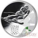 Russia Ski-Run 3 Rub Colored Silver coin 2014 Proof 1 oz