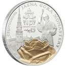 "Silver Coin YASNA GORA MONASTRY 2012 ""Pilgrimage & Golden Rose"" Series"