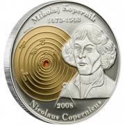Серебряная монета НИКОЛАЙ КОПЕРНИК 2008