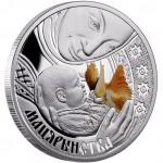 "Silver Coin Maternity / Motherhood 2011 ""Slav's Traditions"" Series"