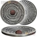 Niue Island VOLCANO ERTA ALE (Ethiopia) of VOLCANOES series Silver coin $2 Real lava inlay 2 oz Ultra High Relief Dome & Convex shaped Antique finish 2014