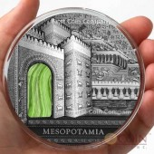Niue Island MESOPOTAMIA $2 IMPERIAL ART Series Silver coin 2 oz High Relief $2 Antique finish Green Agate inlay 2014