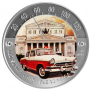 Old Soviet Cars Four Silver Coin Set 2010