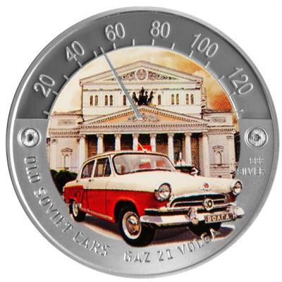 Набор из 4 серебряных монет Старые Советские Автомобили 2010