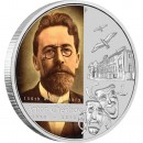 Silver Bullion Coin 150TH ANNIVERSARY OF ANTON CHEKHOV 2010 - 1 oz