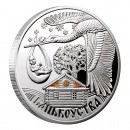 "Silver Colored Coin FATHERHOOD 2012 ""Slav's Traditions"" Series, Belarus"