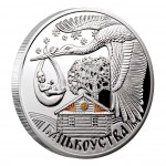 """Silver Colored Coin FATHERHOOD 2012 """"Slav's Traditions"""" Series, Belarus"""