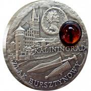 Серебряная монета КАЛИНИНГРАД 2008 серии «Янтарный Путь»