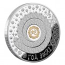 "Silver with Selective Gilding and Crystall Swarovski Coin YEAR OF THE SNAKE 2012 ""Chinese Calendar"" Series, Belarus"