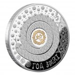 """Silver with Selective Gilding and Crystall Swarovski Coin YEAR OF THE SNAKE 2012 """"Chinese Calendar"""" Series, Belarus"""