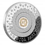 Серебряная частично позолоченная монета  с кристаллом Сваровски ГОД ЗМЕИ 2012 серии «Китайский Календарь», Беларусь