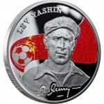 "Silver Coin LEV YASHIN 2008 ""Kings of Football"" Series"