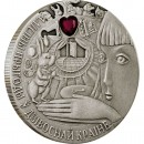 "Silver Coin ALICE'S ADVENTURES IN WONDERLAND 2007 ""Fairy Tales"" Series"