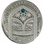 Серебряная монета 1001 НОЧЬ 2006 серии «Сказки Народов Мира»