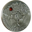 "Silver Coin SIMON THE MUSICIAN 2005 ""Fairy Tales"" Series"