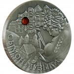 Серебряная монета СИМОН-МУЗЫКАНТ 2005 серии «Сказки Народов Мира»
