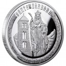 "Silver Coin SAINT BARBARA 2010 ""Holy Helpers"" Series"