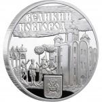 "Silver Coin VELIKY NOVGOROD 2010 ""Hanseatic Towns"" Series"