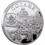 "Silver Coin POLOTSK 2011 ""Hanseatic Towns"" Series"