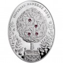 "Silver Coin BAY TREE EGG 2012 ""Imperial Faberge Eggs"" Series"