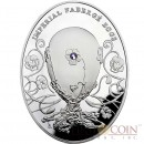 Niue Island Pansy Egg $2 Imperial Faberge Eggs series Silver Coin 2011 Oval  Zircon Proof 1.8 oz