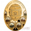 Niue Island 100th Anniversary of Patriotic War 1812 Egg $100 Imperial Faberge Eggs series Gold Coin 2012 Oval Proof 3 oz
