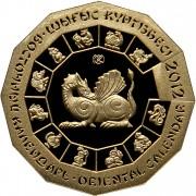 "Gold Coin YEAR OF THE DRAGON 2011 ""Oriental Calendar"" Series"