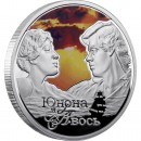 Silver Coin  JUNO AND AVOS 2011