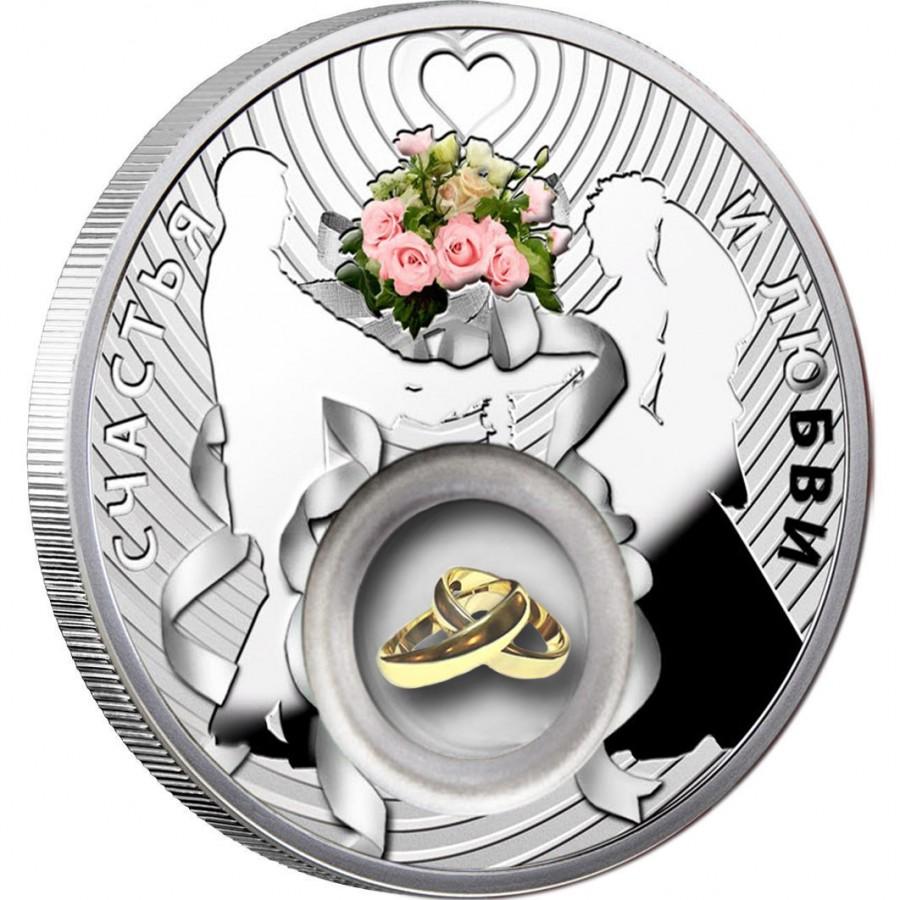 Монета счастья и любви 500 ру