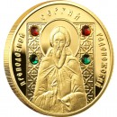 "Gold Coin SAINT SERGEY RADONEZHSKY 2008 ""Saints of Orthodox"" Series"