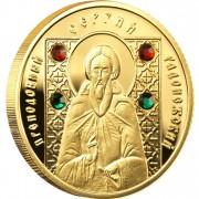 "Gold Coin SAINT SERGEY RADONEZHSKY 2008 ""Saints of Orthodox"" Series"