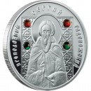 "Silver Coin SAINT SERGEY RADONEZHSKY 2008 ""Saints of Orthodox"" Series"