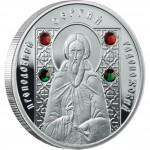 "Silver Coin SAINT SERGEY RADONEZHSKY 2008 ""Saints of Orthodox"" Series"