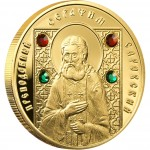 "Gold Coin SAINT SERAPHIM OF SAROV 2008 ""Saints of Orthodox"" Series"