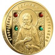 "Gold Coin SAINT SERAPHIM OF SAROV 2008 ""Saints of Orthodox"" Series"