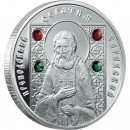 "Silver Coin SAINT SERAPHIM OF SAROV  2008 ""Saints of Orthodox"" Series"