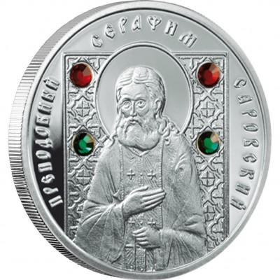 "Silver Coin SAINT SERAPHIM OF SAROV  2008 ""Saints of Orthodox"" Series"