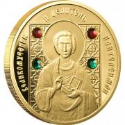 """Gold Coin SAINT PANTELEIMON 2008 """"Saints of Orthodox"""" Series"""