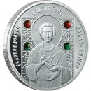 "Silver Coin SAINT PANTELEIMON  2008 ""Saints of Orthodox"" Series"