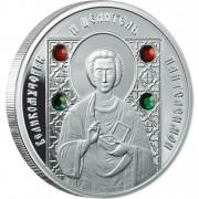 """Silver Coin SAINT PANTELEIMON  2008 """"Saints of Orthodox"""" Series"""