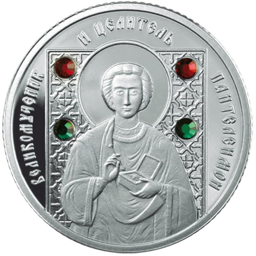 Монета пантелеймон беларусь 2008 монеты и банкноты 2017 содержание 299