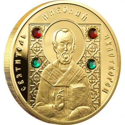"Gold Coin SAINT NICHOLAS THE WONDERWORKER 2008 ""Saints of Orthodox"" Series"