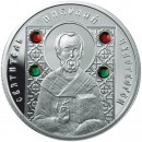 "Silver Coin SAINT NICHOLAS THE WONDERWORKER  2008 ""Saints of Orthodox"" Series"