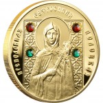 "Gold Coin SAINT EFRASINNIA OF POLOTSK 2008 ""Saints of Orthodox"" Series"
