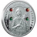 "Silver Coin SAINT EFRASINNIA OF POLOTSK  2008 ""Saints of Orthodox"" Series"