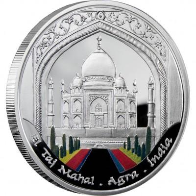 "Silver Coin TAJ MAHAL 2009 ""Wonders of the World"" Series"