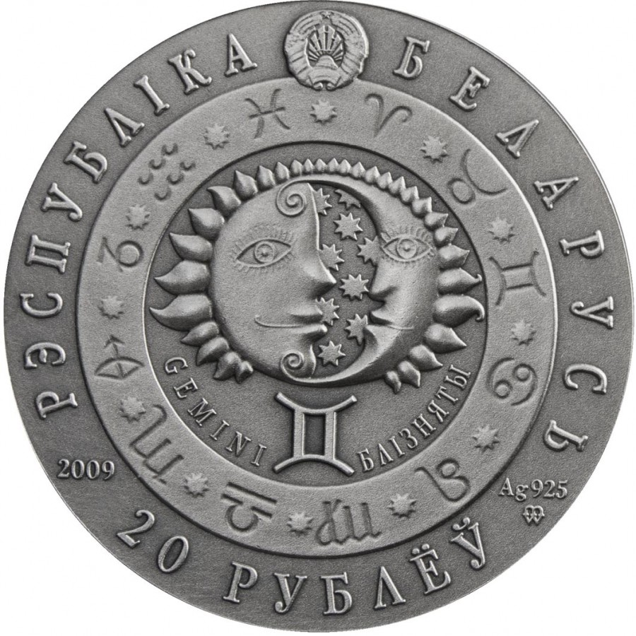 gemini coin