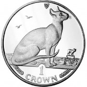 Silver Coin Siamese Cat 1992 Cats Series - 1 oz